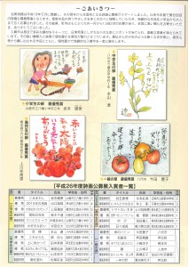 SCAN1597-2